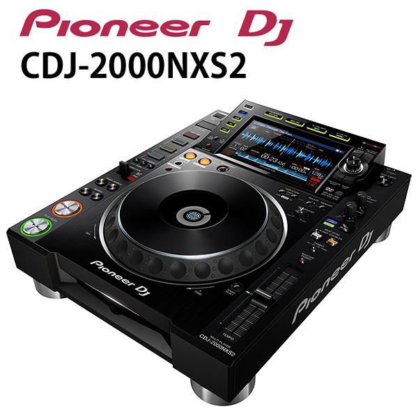 "Pioneer(パイオニア) / CDJ-2000 NXS2 ■限定セット内容■→ 【・""世界NO.1""USBケーブル ・ミックスCD作成KIT ・最上級ケーブルBelden 1ペア ・LaCie 鍵型USBメモリ16GB ・収納ケース】"