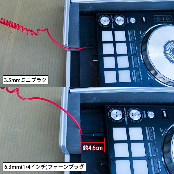 Pioneer(パイオニア) / DDJ-SR2  フライトケース(レッド)【ウィンターセット】 『セール』『DJ機材』 12大特典セット