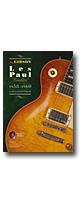 【限定2冊】株式会社プレイヤー・コーポレーション / The GIBSON Les Paul Standard 1958-1960 ー本 ギター関連BOOK - 『ギター』