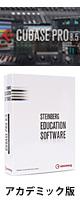 STEINBERG(��������С���) / Cubase Pro 8.5 (�����ǥߥå���) - �����Խ����ե� - �ڳ�������ή����/�������¤ʤ���