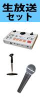 ����ͽ����բ����ڥ˥��˥����������åȡ�Tascam(�������� ) / MiNiSTUDIO CREATOR US-42 USB Audio Interface - �����ǥ��������ե����� -����8����ȯ��ۡ������ꥻ�å����Ƣ������� ���ޥ���(SM58)����Belden 88770 �ޥ��������֥�1M�����ޥ���������ɡ���