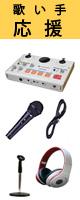 ����ͽ����բ����ڲΤ����������åȡ�Tascam(�������� ) / MiNiSTUDIO CREATOR US-42 USB Audio Interface - �����ǥ��������ե����� -����8����ȯ��ۡ������ꥻ�å����Ƣ������ڡ��إåɥۥ�(OV-X8)  �������֥��դ��ޥ��������ޥ���������ɡ���