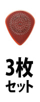 Jim Dunlop(���ࡦ�����å�) / P.TONE JAZZXL/GP.88 - �ԥå� 3������ -