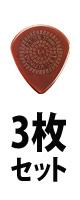 Jim Dunlop(���ࡦ�����å�) / P.TONE JAZZXL/GP.1.4 - �ԥå� 3������ -