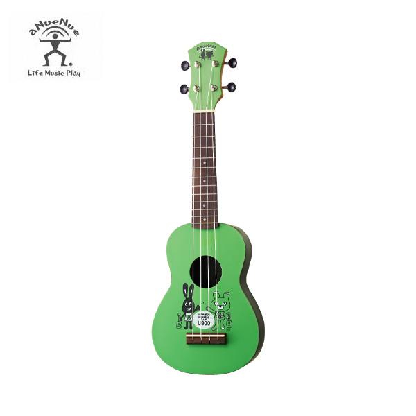 aNueNue(アヌエヌエ) / aNN-U900 Color (Green) - ソプラノウクレレ -