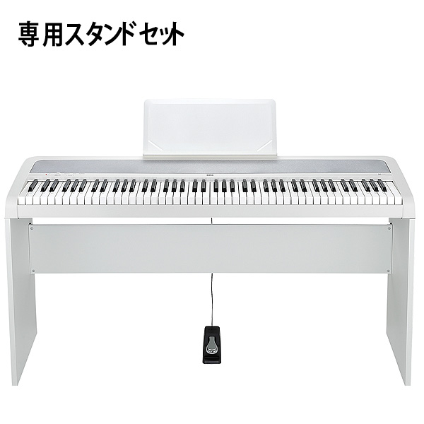 Korg(コルグ) / B1(ホワイト) 【デジタルピアノ専用スタンド(STB1-WH)セット】