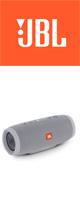JBL(ジェービーエル) / CHARGE3 (グレー) - 防水Bluetoothワイヤレススピーカー ■限定セット内容■→ 【・最上級エージング・ツール 】