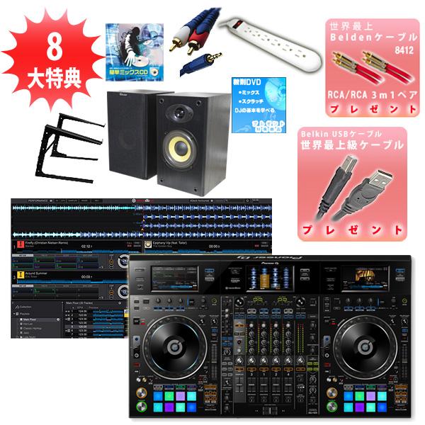 Pioneer(パイオニア) / DDJ-RZX オススメBセット  【rekordbox dj 無償】
