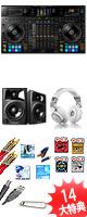 """Pioneer(パイオニア) / DDJ-RZX /AV32  激安世界最上セット【rekordbox dj 無償】 ■限定セット内容■→ 【・ヘッドホン(HD-1200) ・""""世界NO.1""""USBケーブル ・最上級ケーブル3m1ペア ・教則DVD ・セッティングマニュアル ・ミックスCD作成KIT ・AV32 ・OAタップ ・DJ必需CD 計""""5枚"""" 】"""