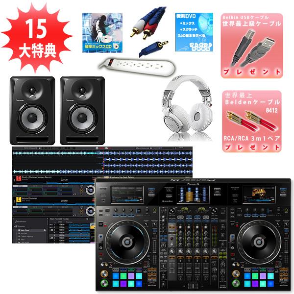 Pioneer(パイオニア) / DDJ-RZX  / S-DJ50X スターターCセット