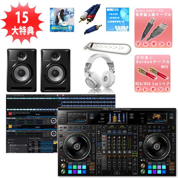 Pioneer(パイオニア) / DDJ-RZX  / S-DJ80X スターターCセット