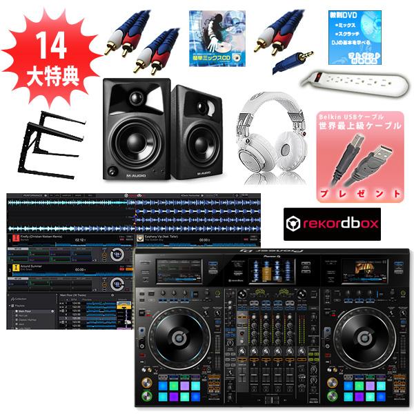 Pioneer(パイオニア) / DDJ-RZX / AV32  スターターセット(REKORDBOX DJ  無償)
