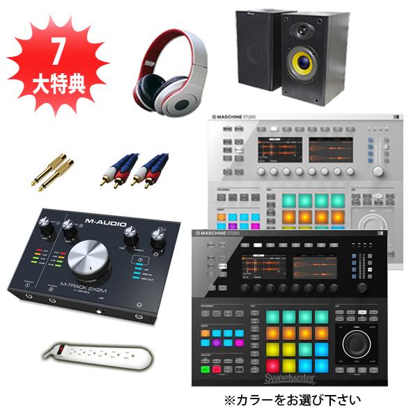 MASCHINE STUDIO / M-TRACK 2x2M 作曲オススメセット