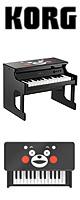 Korg(コルグ) / デジタル・トイ・ピアノ tiny PIANO - くまモンバージョン - ■限定セット内容■→ 【・クリーニングクロス 】