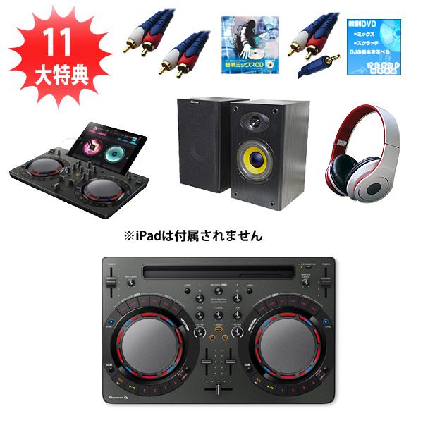 Pioneer(パイオニア) / DDJ-WeGO4-K (ブラック) スターターBセット
