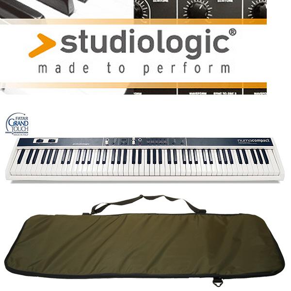 Studiologic(スタジオロジック) / Numa Compact + SC88-SLIM ソフトケースセット - デジタルピアノ88鍵 -