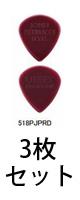 Jim Dunlop(���ࡦ�����å�) / P.TONE JPJZ3 RED -���ԥå���-����3�������