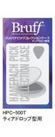 Bruff ( ブラフ ) / ハメパチピックコレクションケース  HPC-500T  ( ティアドロップ型用 ) - 音楽雑貨 -