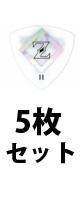 ■ご予約受付■ Zemaitis(ゼマティス) / ZP-15 TR/H WH 5枚セット - ピック -