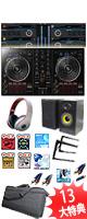 【オータムセット】Pioneer(パイオニア) / DDJ-RB 激安初心者モバイルオススメセット  (REKORDBOX DJ  無償) 『セール』『DJ機材』  15大特典セット