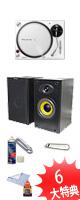 【新生活応援セット】PLX-500-W リスニングセット ■限定セット内容■→ 【・OAタップ ・クリーニングセット ・MS-210J  】