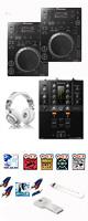 """■ご予約受付■ CDJ-350 / DJM-250mk2オススメBセット ■限定セット内容■→ 【・HD-1200 ・ミックスCD作成KIT ・OAタップ ・金メッキ高級接続ケーブル 3M 1ペア ・セッティングマニュアル ・教則DVD ・LaCie 鍵型USBメモリ16GB ・DJ必需CD 計""""5枚""""】"""