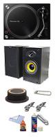 PLX-500-K/AT618 高音質リスニングセット ■限定セット内容■→ 【・MS-210J モニター・スピーカー ・OAタップ ・クリーニングセット ・音質抜群タンテ Pioneer DJ PLX-500 徹底解剖(※サービス品ではありません) ・AT618 ・1分理解rekordbox DJクイックガイド 】
