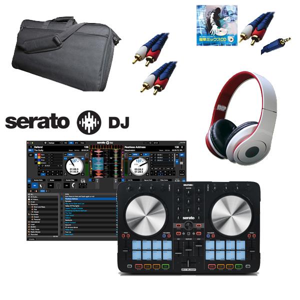 【Serato フェア】Reloop(リループ) / BEATMIX 2 MK2 / Serato DJ セット 【9月25日までの期間限定】