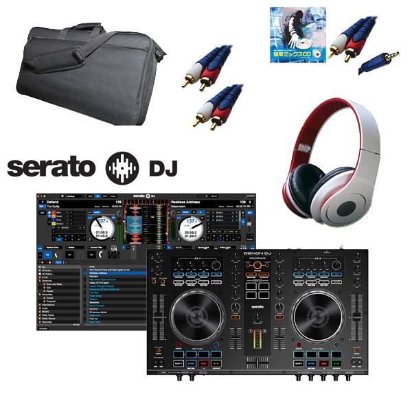 【Serato フェア】Denon(デノン) / MC4000 / Serato DJ セット 【9月25日までの期間限定】