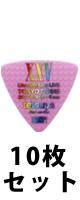■ご予約受付■ ESP(イーエスピー) / PA-LT10-L'25th(Pink) - ピック(10枚)