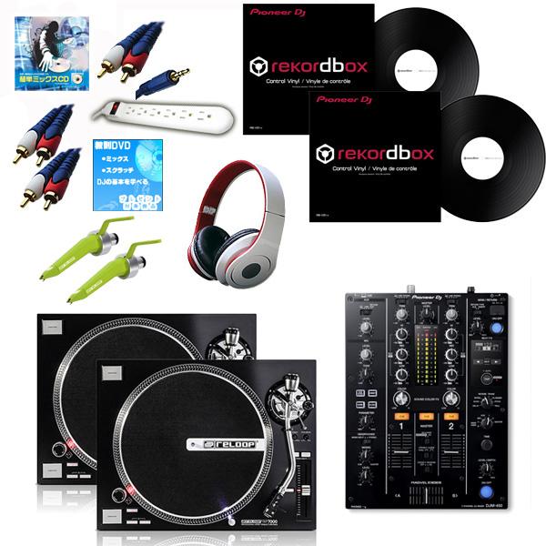 RP-7000 /  DJM-450 DVSオススメBセット 10大特典セット