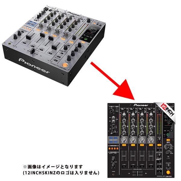 Pioneer(パイオニア) / DJM-850-S / 専用スキン (BLACK)セット ■限定セット内容■→ 【・1分理解rekordbox DJクイックガイド ・ES-TCSC】