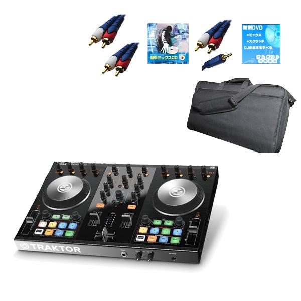 【収納ケースプレゼントキャンペーン】TRAKTOR KONTROL S2 MK2 - Native Instruments(ネイティブインストゥルメンツ)  【ソフトケースお得セット!】