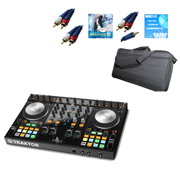 【収納ケースプレゼントキャンペーン】TRAKTOR KONTROL S4 MK2 - Native Instruments(ネイティブインストゥルメンツ)  【ソフトケースお得セット!】