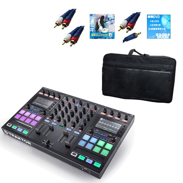 【収納ケースプレゼントキャンペーン】TRAKTOR KONTROL S5 - Native Instruments(ネイティブインストゥルメンツ)  【ソフトケースお得セット!】