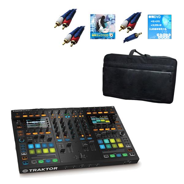 【収納ケースプレゼントキャンペーン】TRAKTOR KONTROL S8 - Native Instruments(ネイティブインストゥルメンツ)  【ソフトケースお得セット!】