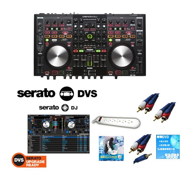 【Serato半額セール限定】Denon(デノン) / MC6000MK2 / Serato DVS セット 【~9月4日までの期間限定】