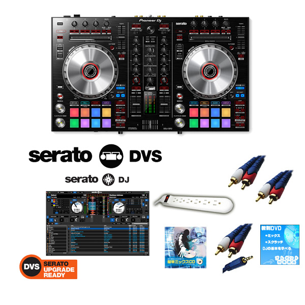 【Seratoフェア限定】Pioneer(パイオニア) / DDJ-SR2 / Serato DVS セット