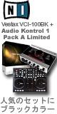 NATIVE INSTRUMENTS(�ͥ��ƥ��֥��ȥ�����ġ� / Vestax(�٥����å����� / Vestax VCI-100BK + Audio Kontrol 1 Pack A Limited�������ꥻ�å����Ƣ������ڡ�VCI-100���åݥꡡ��������NO.1��USB�����֥롡��