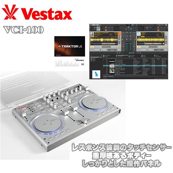 �߸˸¤�!! Vestax(�٥����å���) / VCI-100 �� TRAKTOR��LE Ʊ�� �ۡ������ꥻ�å����Ƣ������ڡ�VCI-100���åݥꡡ��