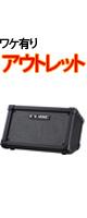 【1台限定!】Roland(ローランド) / CUBE STREET (Black) - 電池駆動対応・ギター/パフォーマンス用アンプ -「開封品」「アウトレット」 1大特典セット