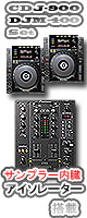 CDJ-900 / DJM-400 ��������B���åȡ������ꥻ�å����Ƣ������ڡ��ߥå���CD����KIT������§DVD�������쥯�ȥ�ϥ������ͥ��������åƥ��ޥ˥奢�롡�����å������³�����֥� 3M 1�ڥ�����OA���åס���HD-1200�����ͥ�CD2���ȡ���DJɬ��CD �ס�5��ɡ�