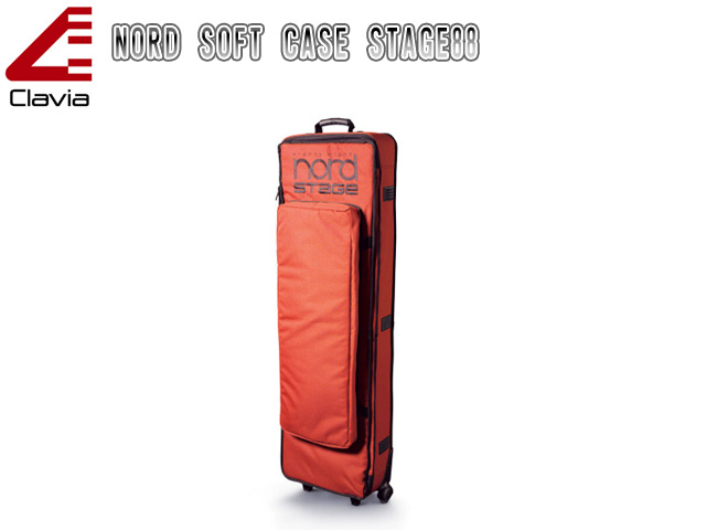 Clavia(クラヴィア) / NORD SOFT CASE STAGE88 - Nord Stage用パッド入りセミハード・ケース -