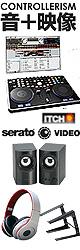 VCI-300MK2 + Serato VIDEO����Serato DJ ̵���ۥ�Х��륹��������B���åȡ��ڸ������̲��ʡۡ������ꥻ�å����Ƣ������ڡ��ߥå���CD����KIT������§DVD����VCI-300�������������å������³�����֥� 3M 1�ڥ�����̩�ķ������ʥߥå��إåɥۥ�