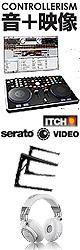 VCI-300MK + Serato VIDEO ���åȡ���Serato DJ ̵���ۥ�Х��륪������B���åȡ��ڸ������̲��ʡۡ������ꥻ�å����Ƣ������ڡ����å������³�����֥� 3M 1�ڥ�����VCI-300�����������ߥå���CD����KIT����HD-1200 �إåɥۥ���åץȥåץ�����ɡ����ͥ�CD2���ȡ���
