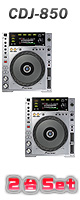 CDJ-850��2��LaCie(�饷��) �ϡ��ɥǥ����������åȡ������ꥻ�å����Ƣ������ڡ�OA���åס����ߥå���CD����KIT�����Ǿ�饱���֥�Belden 2�ڥ�����Belkin-USB�����֥� 5-Pin Mini-B Gold����LaCie��-�ɥǥ�����500GB�����ͥ�CD2���ȡ���DJɬ��CD �ס�5��ɡ�