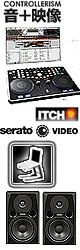VCI-300MK + Serato VIDEO ���åȡ���Serato DJ ̵���ۥ���������A���åȡ��ڸ������̲��ʡۡ������ꥻ�å����Ƣ������ڡ��Ǿ�饱���֥�Belden 1�ڥ�����������NO.1��USB�����֥롡��VCI-300����������OA���åס����ߥå���CD����KIT����HD-1200 �إåɥۥ���åץȥåץ�����ɡ����ͥ�CD2���ȡ���