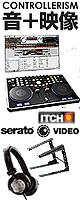 VCI-300MK + Serato VIDEO ���åȡ���Serato DJ ̵���ۥ�������A���åȡ��ڸ������̲��ʡۡ������ꥻ�å����Ƣ������ڡ�DN-HP500������ñ�ߥå���CD����LaCie��-�ɥǥ�����500GB(�����ѥϡ��ɥǥ�����)����VCI-300����������������NO.1��USB�����֥롡�����å������³�����֥� 3M 1�ڥ�������åץȥåץ�����ɡ����ͥ�CD2���ȡ���