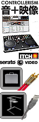 VCI-300MK + Serato VIDEO ���åȡ���Serato DJ ̵���ۥ�Х��륪������A���åȡ��ڸ������̲��ʡۡ������ꥻ�å����Ƣ������ڡ���ñ�ߥå���CD�����Ǿ�饱���֥�Belden 1�ڥ�����������NO.1��USB�����֥롡��HD-1200 �إåɥۥ�DJɬ��CD �ס�1��ɡ�