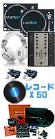 STR8.150/ M.203 set + SL3 SCRATCH LIVE�Х�ɥ�ѥå��������ꥻ�å����Ƣ������ڡ��ƥ��˥���������åץޥåȡ���OA���åס�����§DVD�����ߥå���CD����KIT����������NO.1��USB�����֥롡������åץ����ȡ�����2ǯ�ݾ�,���å���-�ȡ١����쥳����50�硡��HD-1200 �إåɥۥ�